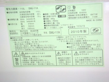 2012_0530_045004-DSC04742.JPG