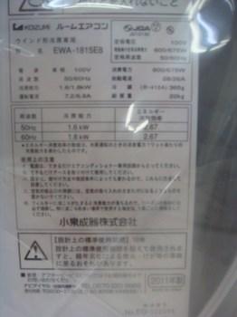 2012_0617_020722-DSC04889.JPG