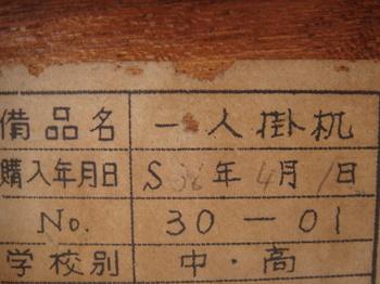 2012_0717_014742-DSC05167.JPG