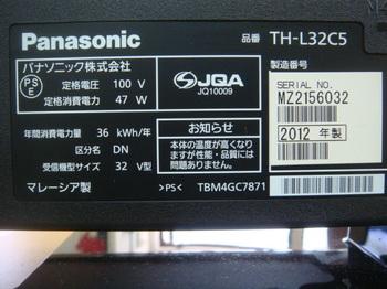 2012_0826_234649-DSC05443.JPG