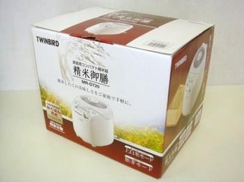 2012_0901_022749-DSC05491.JPG