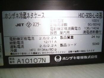 2012_0903_023350-DSC05519.JPG