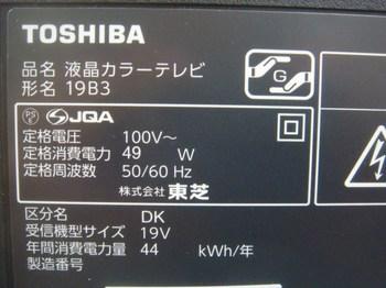 2012_0906_055932-DSC05534.JPG