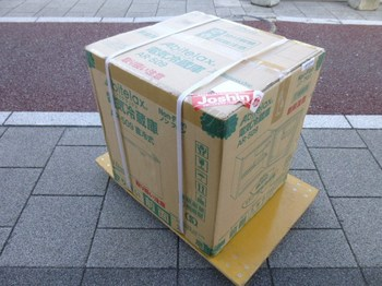 2012_0915_094713-P1020078.JPG