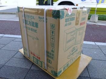 2012_0915_094729-P1020079.JPG