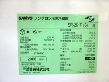 2012_0915_095438-P1020085.JPG