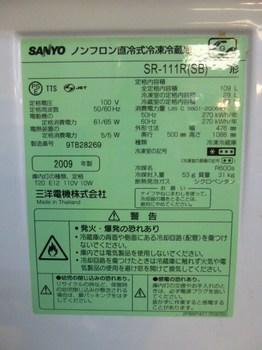 2013_0315_093404-P1040101.JPG