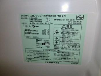 2013_0412_180931-P1040248.JPG