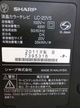 2013_0518_140855-P1040627.JPG
