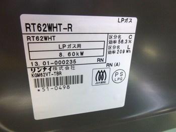 2013_0625_113357-P1050066.JPG