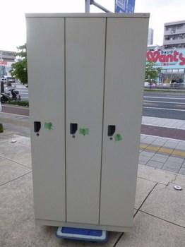 2013_0626_163408-P1050073.JPG