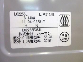 2013_0630_133710-P1050136.JPG