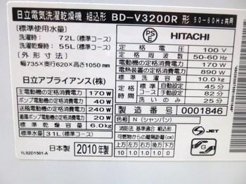 2013_0818_093803-P1050744.JPG