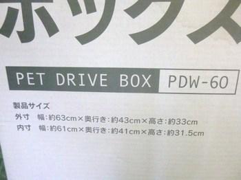 2013_0818_161804-P1050748.JPG