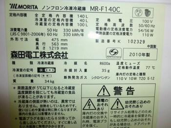 2013_1013_102924-P1060356.JPG