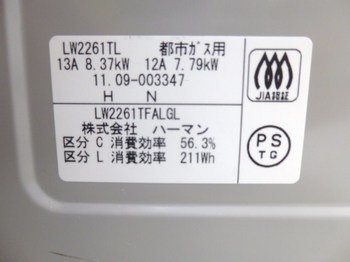 2013_1026_110905-P1060493.JPG