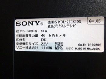 2014_0323_103913-P1080209.JPG
