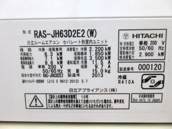 2014_0421_121420-P1080342.JPG