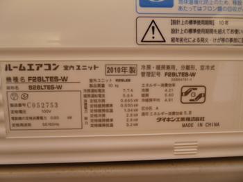2014_0516_175000-P1080582.JPG