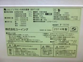 2014_0526_172619-P1080850.JPG