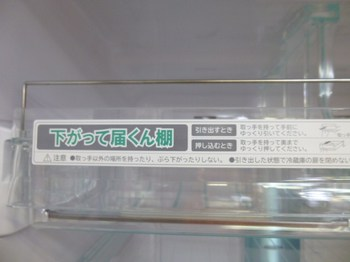 2014_0911_164515-P1100273.JPG