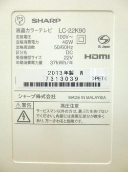 2014_0924_111635-P1100444.JPG