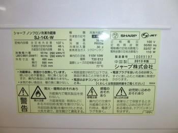 2014_1006_145023-P1100570.JPG
