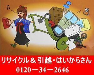 DSC00055_1.JPG