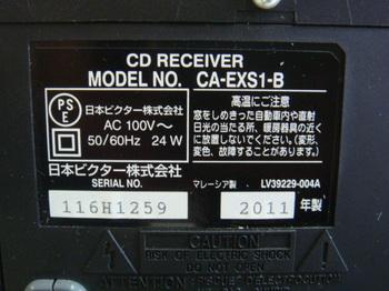 2011_0917_224931-DSC02906.JPG