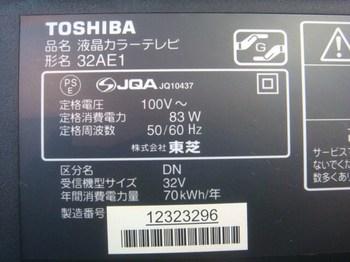2012_0314_035356-DSC04375.JPG