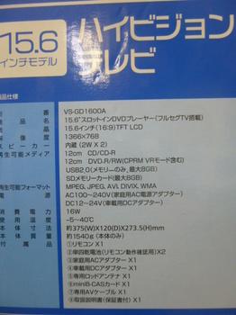 2014_1127_112917-P1110413.JPG